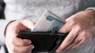5 начина да харчим пари, които ни правят по-щастливи