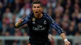 Кристиано Роналдо: Лионел Меси е истинска звезда