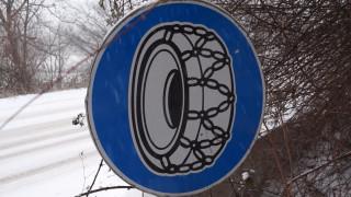 АПИ: Пътувайте само с коли, готови за зимата, снегът идва
