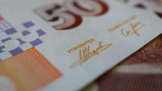 Петдесетолевката стана най-масовата банкнота
