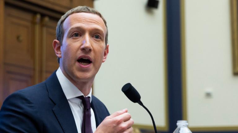 И Канада обмисля да накара Facebook да плаща за новинарските линкове