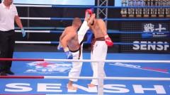 Айк Даниелян победи Гегам Манавазян в откриващия мач на SENSHI 9