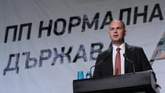 """Кадиев: Национално предателство е държавата да партнира на """"Инерком"""" в сделката за ЧЕЗ"""
