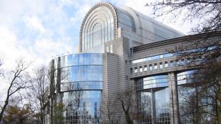 Ще има ли Европейският парламент нова сграда в Брюксел?