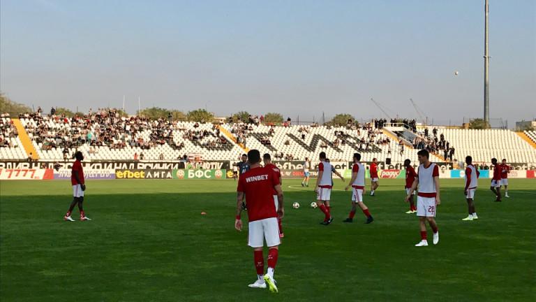 ЦСКА пристигна на стадион