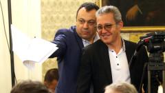 ДПС поема комисията за схемите с български документи