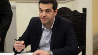Вече е ясно: Ципрас ще трябва да обяви нови избори