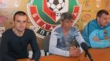 Беласица остана без звездата си след сблъсъка с ЦСКА 1948