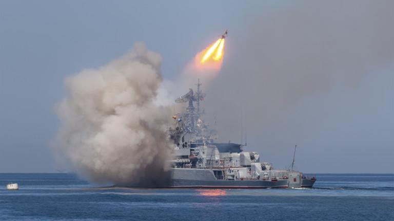 Руските военоморски сили практикуваха стрелба по цели в Черно море