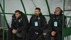 Промени в треньорския колектив на Ботев (Враца)