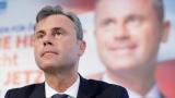 Австрийците на път да променят статуквото на президентския вот