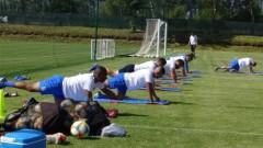 Бразилец започна тренировки с Арда