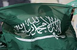 """Група на """"Ал Кайда"""" разби Саудитска Арабия"""