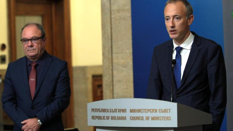 МОН ще финансира новото звено в БАН, което замества Националния