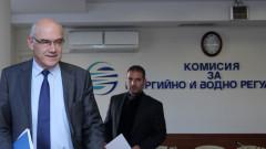 Прокуратурата оспорва правила на КЕВР за определяне на цените на водата