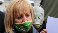 Манолова: КЕВР да намали цените на парното и тока от 1 януари