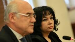 Теменужка Петкова недоумява защо сега и докога малките ВЕИ ще протестират
