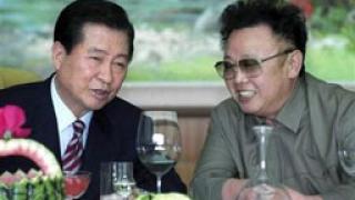 Лидерите на Северна и Южна Корея се срещат за първи път от 7 г. насам