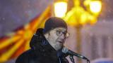 Мицковски: България да нe ни блокира за ЕС и да признае македонското малцинство