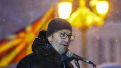 ВМРО-ДПМНЕ не казва участва ли в избори през юни