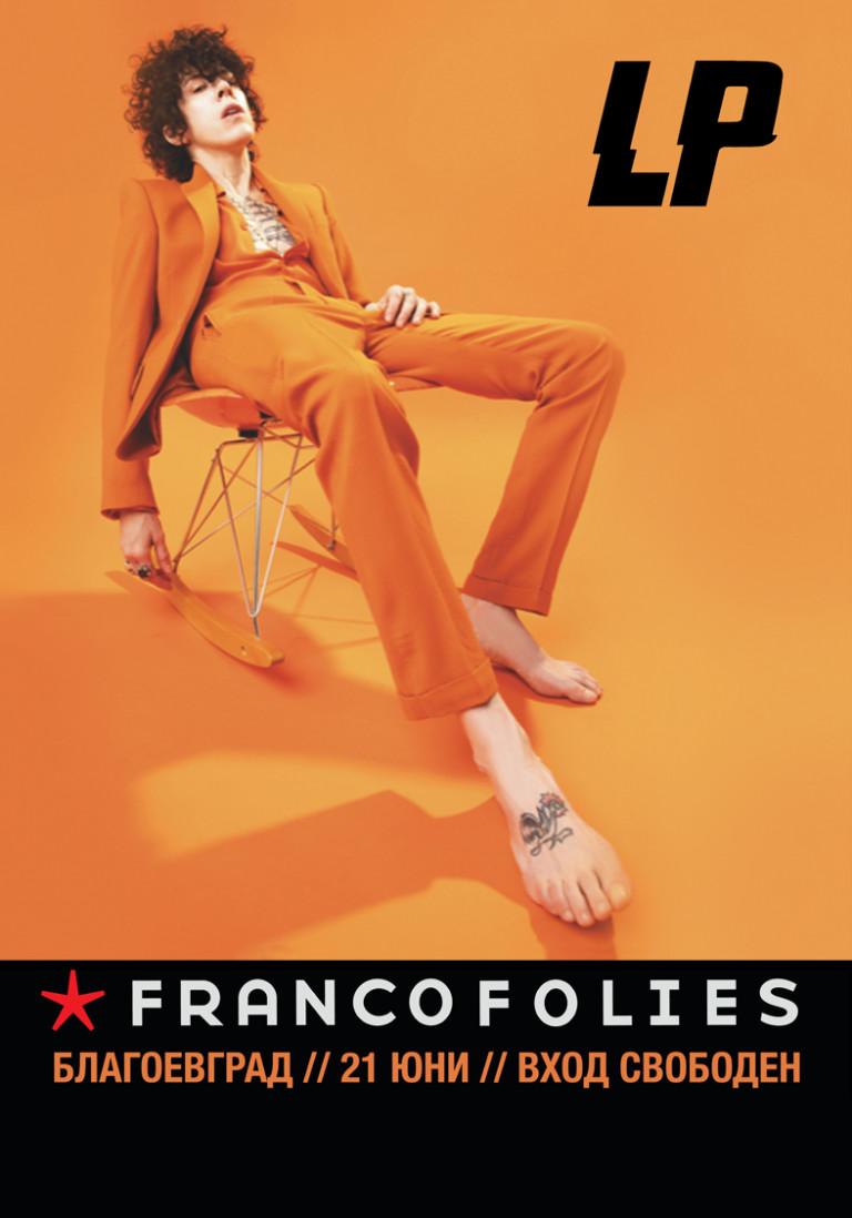 Резултат с изображение за lp francofolies