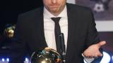 """Бербатов се връща за """"Футболист на годината"""""""