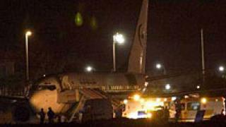 Самолетът на Мишел Обама избегна инцидент