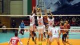 Фаворитите продължават на четвърфинал за Купата на България по волейбол