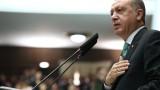 """Ердоган зове САЩ да спрат с """"този театър с ДАЕШ в Сирия"""""""