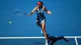 Убедителна победа осигури на Мария Шарапова сблъсък с Каролине Возняцки на Australian Open