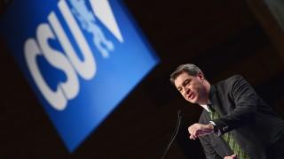 Не искаме България в еврозоната, обяви финансовият министър на Бавария