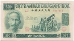 САЩ обвиниха Виетнам в умишлено обезценяване на националната валута