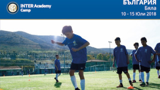 Inter Academy Camp с лагер и в Индонезия
