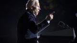 Джо Байдън официално се кандидатира за президент на САЩ