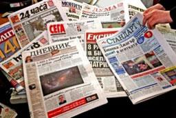 """""""145 лева за годишна винетка"""", """"Полицаите блокираха държавата"""", """"Гриша Ганчев си къса опашката с """"Петрол"""""""""""