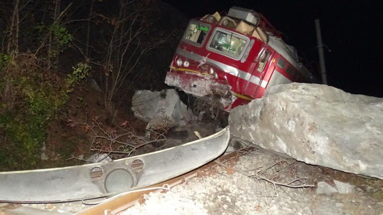 Близо 10 души са пострадали при катастрофата с влак в