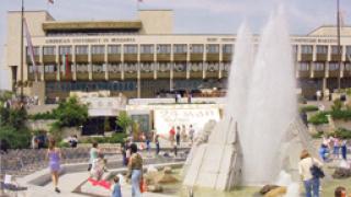 Строят ново общежитие на Американския университет в Благоевград
