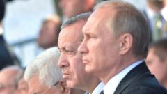 Отношенията между Русия и Турция са на стратегическо ниво, доволен Путин