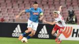 Марек Хамшик: Би било страхотно отново да играя за Наполи