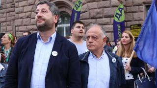 """""""Демократична България"""" иска от Радев вето върху промените в АПК"""