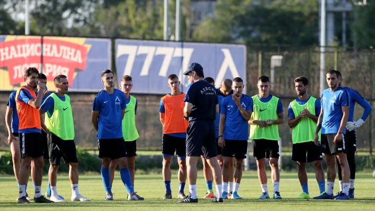 Левски готви изненада с юноша за дербито с ЦСКА