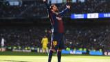 Лионел Меси поиска четирима футболисти в Барселона