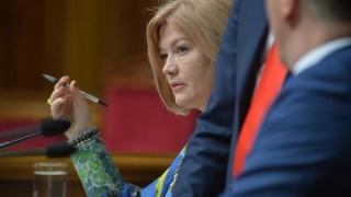 Украйна: Ходът на Путин с паспортите  е традиционна кагебистка тактика