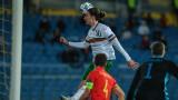 България загуби от Уелс с 0:1 в Лига на нациите