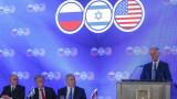 Русия застана зад Иран: Американският дрон е нарушил въздушното пространство