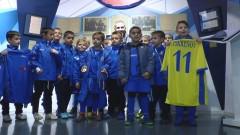 Юношите на Левски се докоснаха до историята на клуба