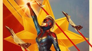"Супергеройски постери на ""Капитан Марвел"""