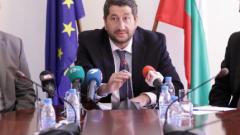 Правосъдният министър обяви конкурс за 68 частни съдебни изпълнители