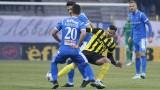 Медицинският щаб на Ботев вдига Диого Кампос на крака за мача с Левски