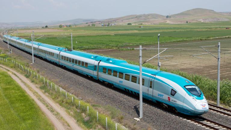Турция купува нови високоскоростни влакове за $420 милиона